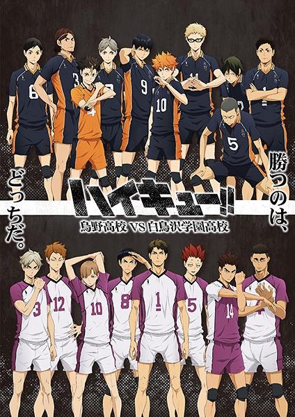 Haikyuu! Third Season
